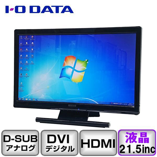 Aランク LCD-MF223FBR-T タッチパネル アナログ[D-sub15] デジタル[DVI] 21.5インチ 1920x1080 フルHD タッチペン付き 中古 液晶 ディスプレイ|p-pal