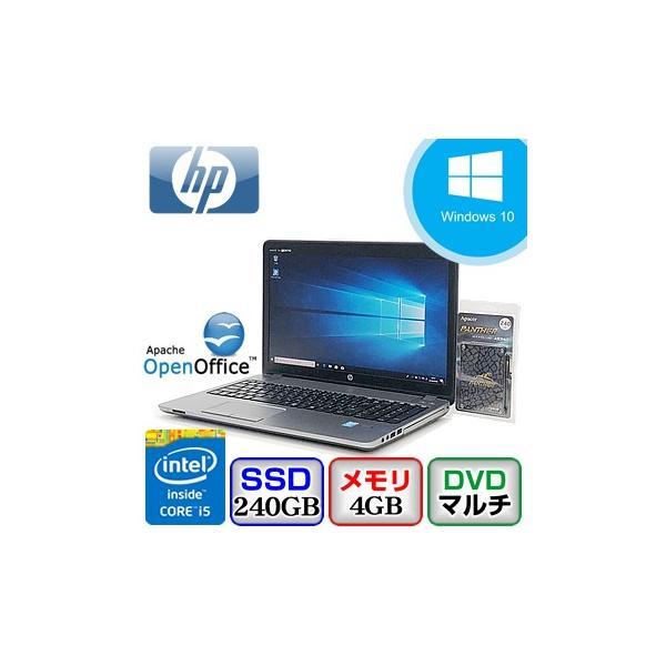 中古ノートパソコン HP ProBook 450 G1 F2M08AV Windows 10 Pro 64bit Core i5 2.5GHz メモリ4GB 新品SSD120GB DVDマルチ 15.6インチ B2020N024|p-pal