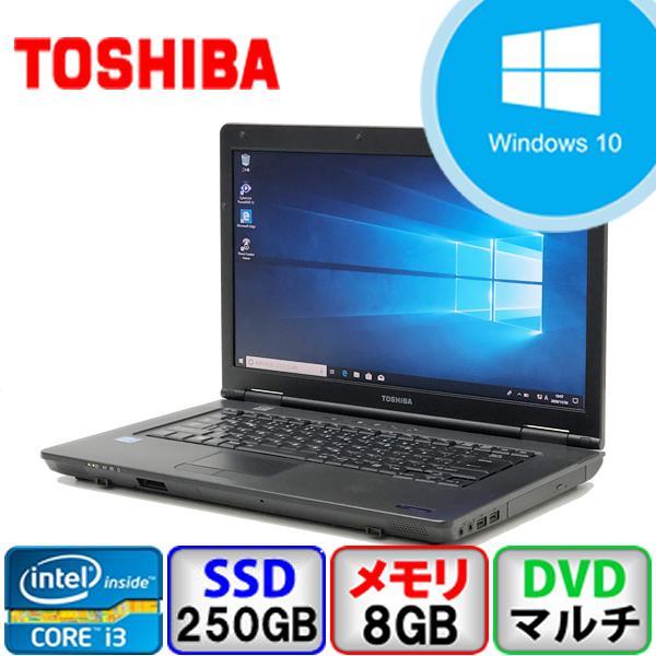 中古ノートパソコン 東芝 dynabook Satellite B552/G PB552GGAVR5A71 Windows 10 Pro 64bit Core i3 2.3GHz メモリ8GB SSD250GB DVDマルチ 15.6インチ P0319N100|p-pal