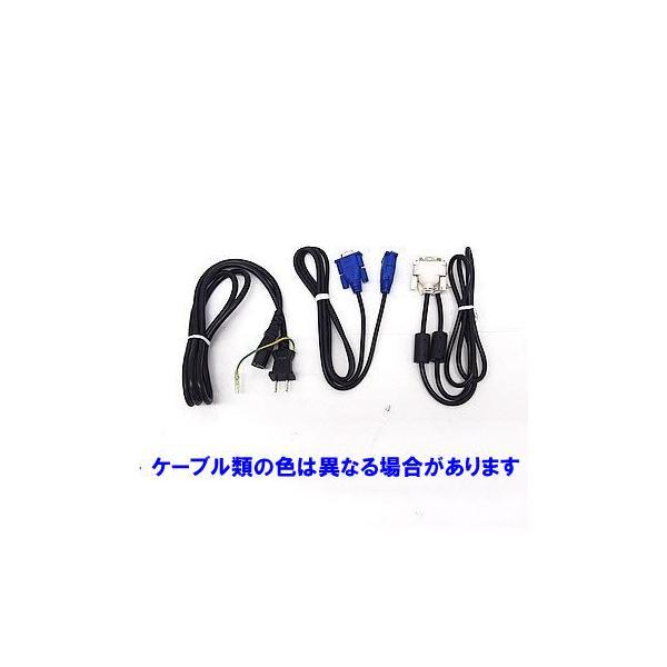 DELL E2313Hf  23インチ S0531M004 送料無料 中古ディスプレイ p-pal 04