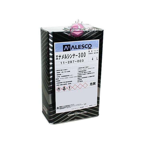 関西ペイント エナメルシンナー300 4L 塗料