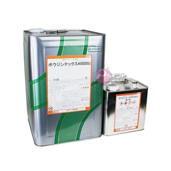 ボウジンテックス#5000U;No.19ライトグレー_17kgセット 水谷ペイント 塗料|p-recipe