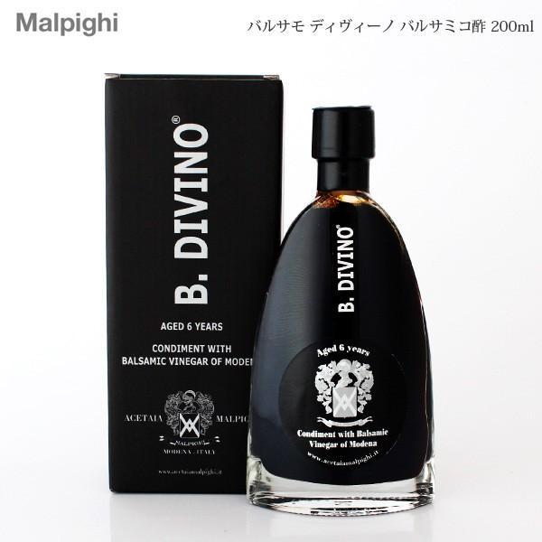 バルサミコ酢 バルサモ ディヴィーノ  200ml マルピーギ社