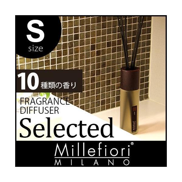 RoomClip商品情報 - ミッレフィオーリ センテッドスティック ディフューザー 【 Selected セレクテッド 】  S サイズ