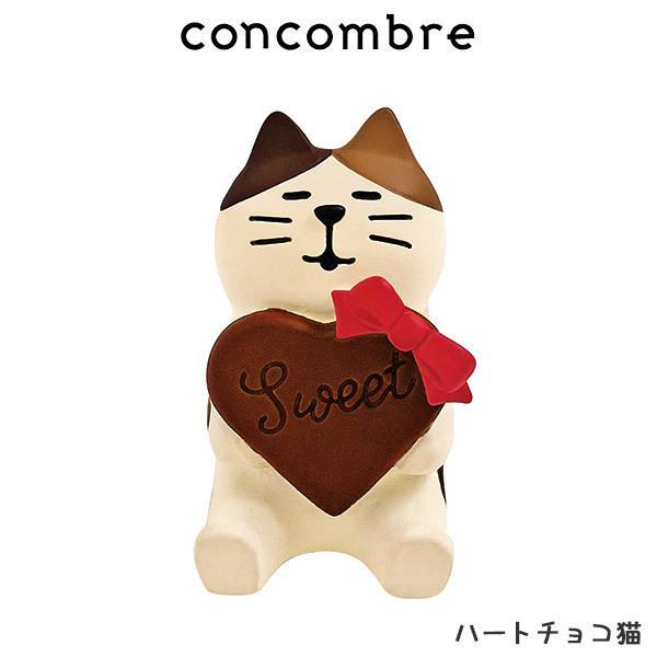 concombre コンコンブル 春 バレンタイン ハートチョコ猫