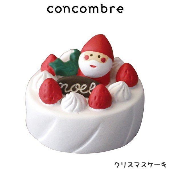 concombre コンコンブル クリスマス クリスマスケーキ