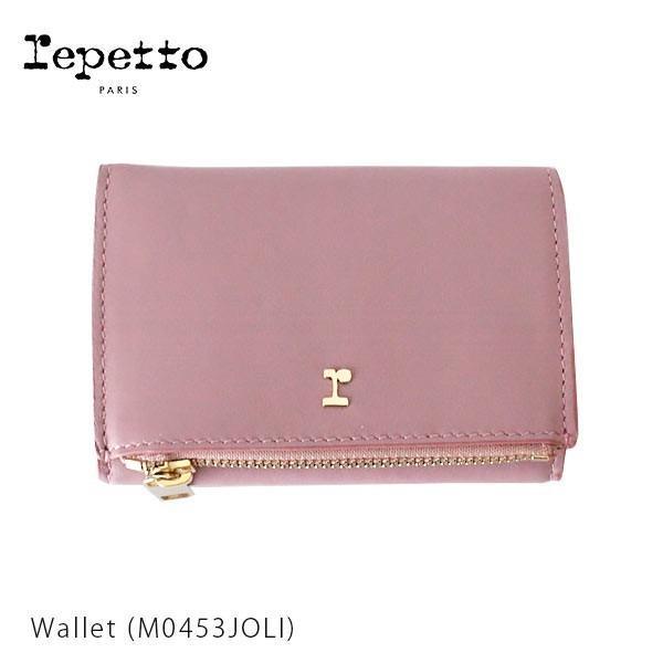 00f9a5d5a822 repetto 財布の価格と最安値|おすすめ通販や人気ランキングも激安で ...