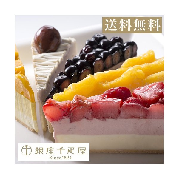 母の日ギフトアイスクリームパティスリー銀座千疋屋銀座フルーツタルトアイス