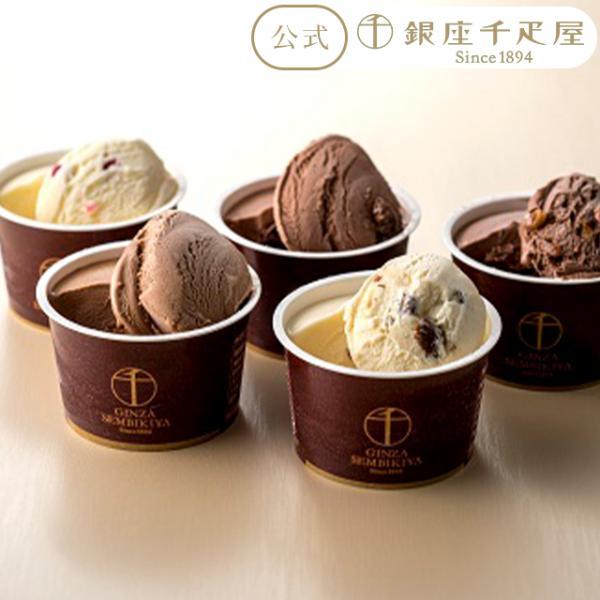 母の日ギフトアイスクリームパティスリー銀座千疋屋銀座ショコラアイス