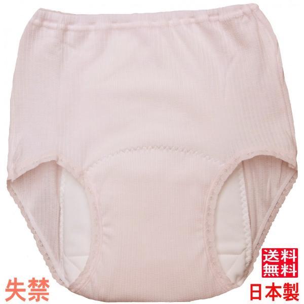 尿漏れパンツ 失禁パンツ  女性用 吸水量150cc 【1枚】 品番32029