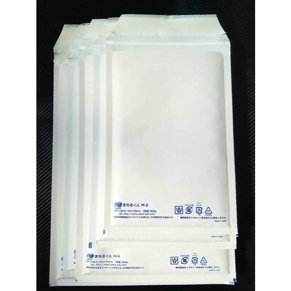 送料無料 クッション封筒 まもるくん M4 ミナパック プチプチ テープ付き 白紙 230mm×340mm 100枚入 A4 書類 本 雑誌 DVD  メーカー直送 商品代引不可|pack8983