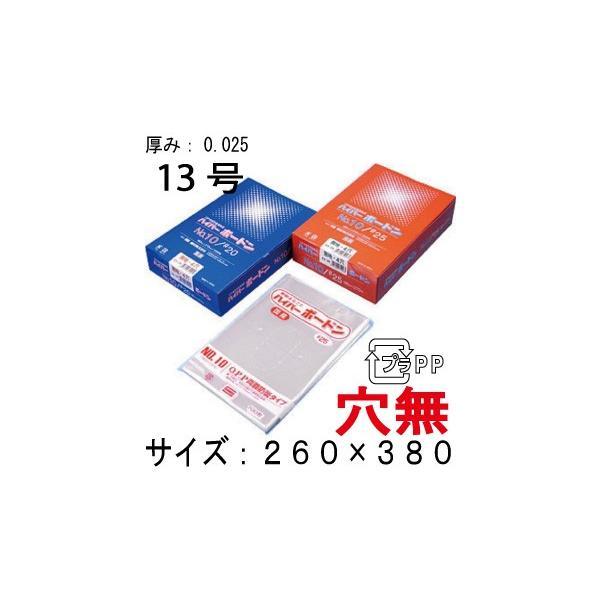 OPPボードン袋(野菜袋)信和  ハイパーボードン #25 No.13 プラマーク入  0H 穴無し  1ケース5,000枚入り 送料無料・更に値引き有!