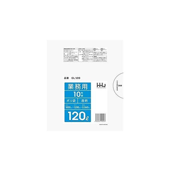 ポリ袋 120L 透明 LLDPE 0.06×1000×1200mm 10枚×10冊 (100枚)GL128