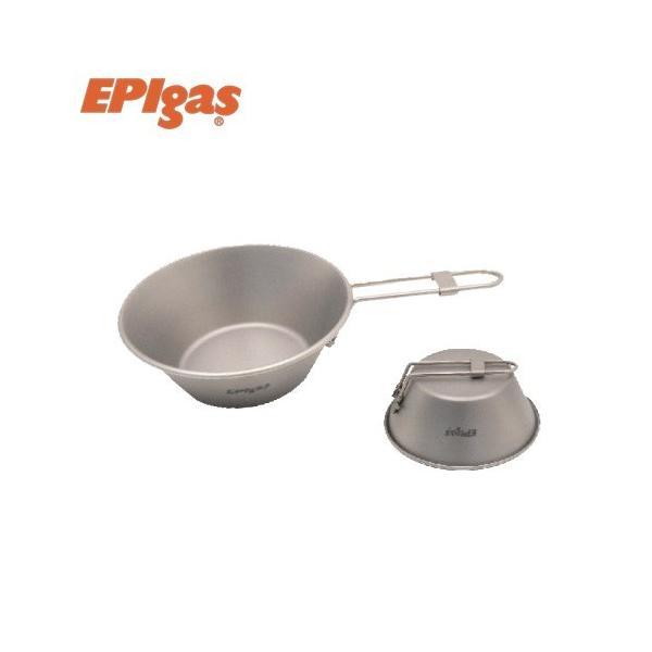 EPIgas イーピーアイ フォールディングチタンシェラカップ T-8105キャンプ 食器 クッカー 調理器具 登山