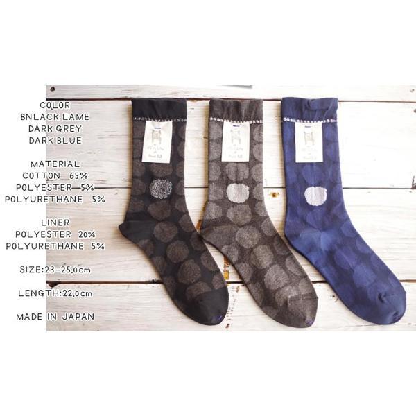 靴下 くつした レディース ギフト French Bull フレンチブル ポルカドットソックス メール便 送料無料 st-04|paduu|04