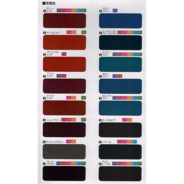 ニッペ シリコンルーフII 各色 14Kg缶/1液 油性 シリコン 屋根 日本ペイント|paint-lucky|03