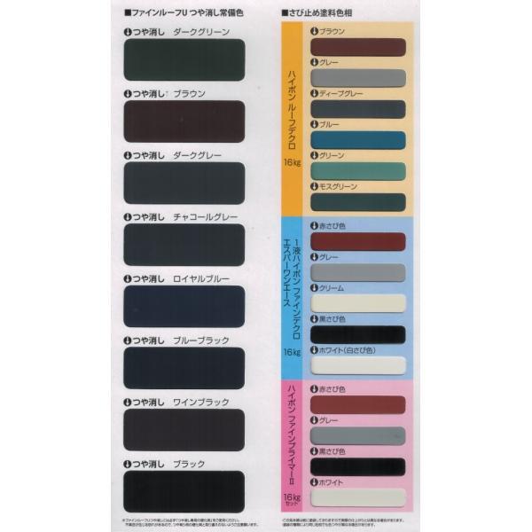 ニッペ シリコンルーフII 各色 14Kg缶/1液 油性 シリコン 屋根 日本ペイント|paint-lucky|05