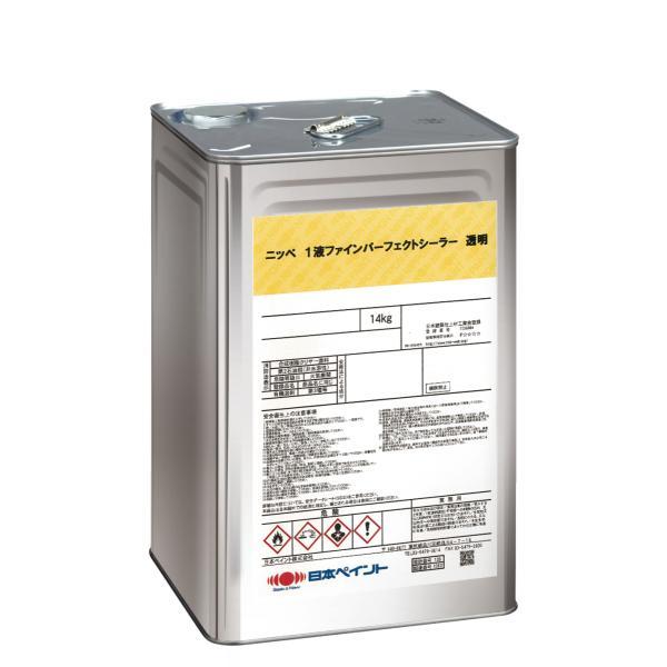 ニッペ1液ファインパーフェクトシーラー各色14Kg 1液