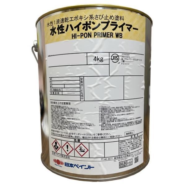 ニッペ 水性ハイポンプライマー 各色 4Kg缶【1液 水性 エポキシ 下塗り 錆止め 日本ペイント】