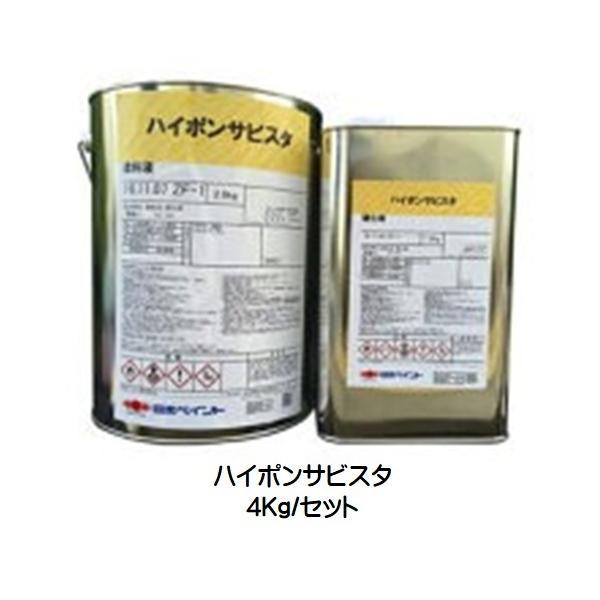 ニッペ ハイポン50ファインHB 日本塗料工業会濃彩色(赤系※重防ランク) 4Kgセット【2液 油性 錆止め 日本ペイント】