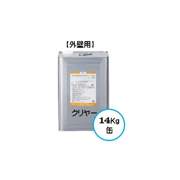 1液 油性 ウレタン 下塗り/KFマルチウレタンプライマー 透明  14Kg缶/KFケミカル
