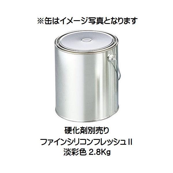 ニッペ ファインシリコンフレッシュ日本塗料工業会淡彩色 艶有り(主剤)2.5Kg缶/2液油性 艶調整可能(※別料金)日本ペイント|paint-lucky