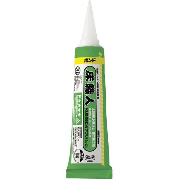 ボンド 床職人 KU928C-Xアプリパック 600ml(アルミパック)1箱(12個) #04466【コニシ】 paintandtool