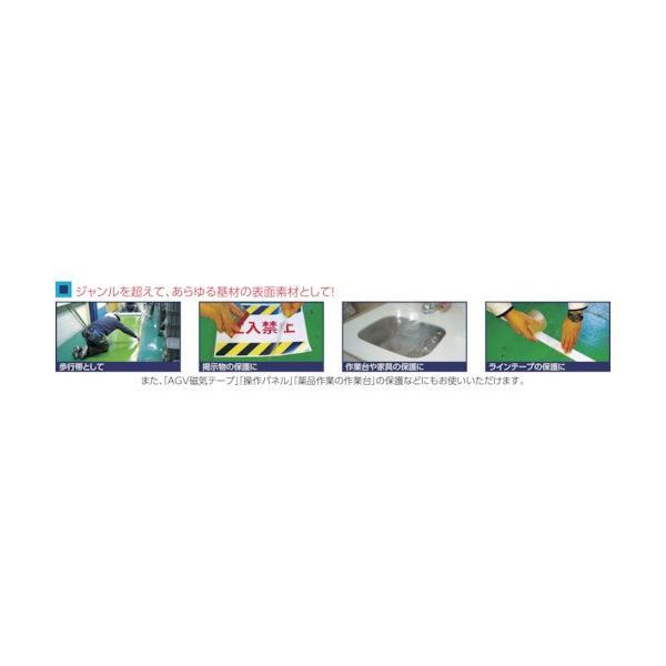 ビバ ビバフィルム(超耐久歩行帯)1000mm×3m グリーン ノンスリップ(TN188NSGL3)|paintandtool|04