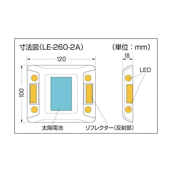 キャットアイ ルミナスアイ・マイティ ソーラー式常灯  両面 黄(LE2602A)|paintandtool|02