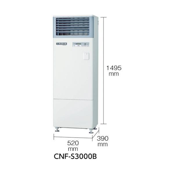 コロナ ナノフィール 据置きタイプ(CNFS3000B)