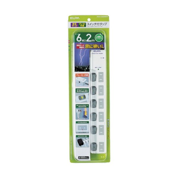 ELPA LEDスイッチ付タップウエブレーカー付(WLSLU620SBW)|paintandtool