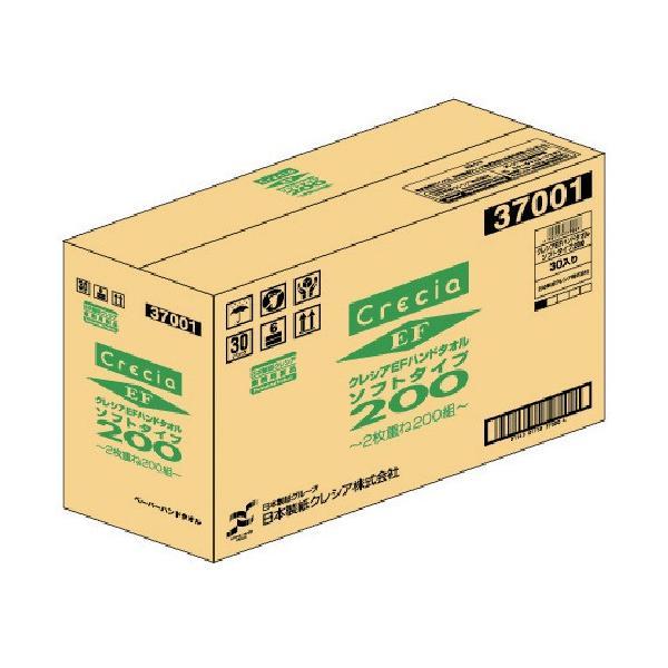 クレシア EFハンドタオル ソフトタイプ200(37005)|paintandtool|04