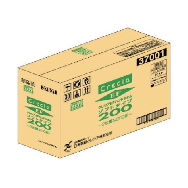 クレシア EFハンドタオル ソフトタイプ200(37005)|paintandtool|05