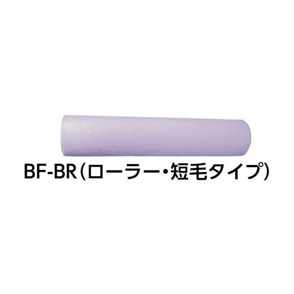 ロックタイト ビックフット用 ブリストルローラー(2本入り)(BFBR)|paintandtool|02