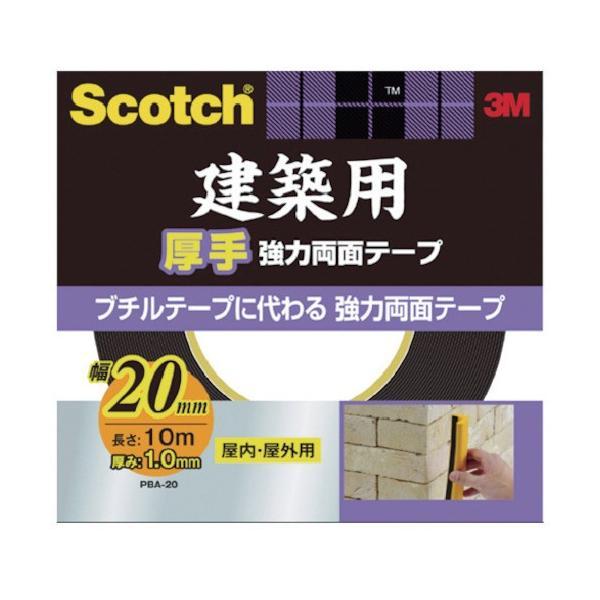 3M 建築用厚手強力両面テープ30mmX10m PBA−30(PBA30)|paintandtool|03