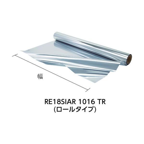 3M スコッチティント シルバー18 日射調整フィルム 1270mmX30m(RE18SIAR1270TR)