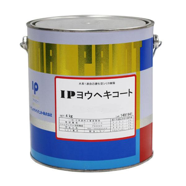 IPヨウヘキコート 4kg (インターナショナルペイント/水性/基礎/ブロック塀)
