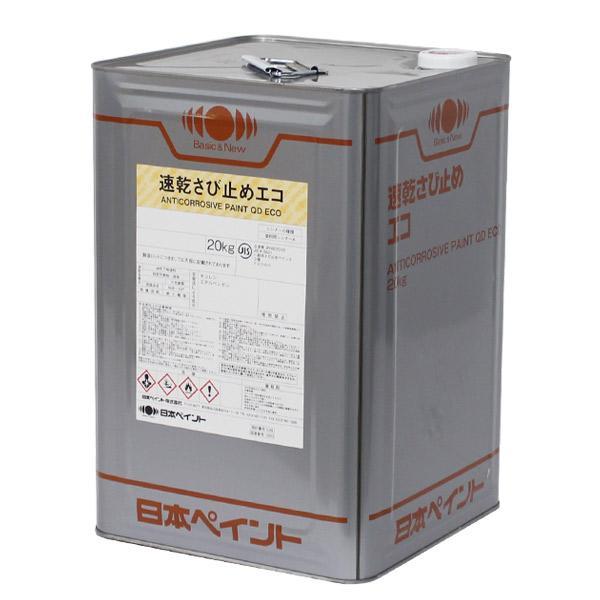 速乾さび止め エコ 赤さび色 20kg (日本ペイント/油性/錆止め/下塗り)