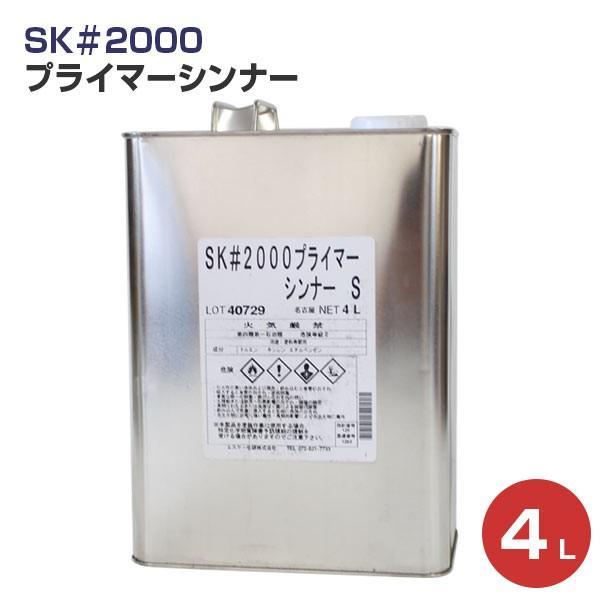 SK#2000プライマーシンナー 4L(エスケー化研/うすめ液)