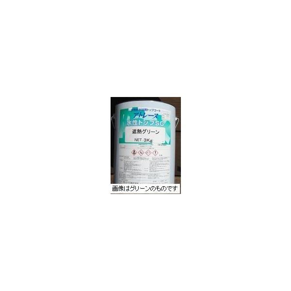 アトレーヌ水性トップSG 遮熱グレー 容量3kg