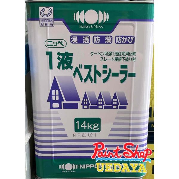 ニッペ1液ベストシーラー14Kg≪日本ペイント≫