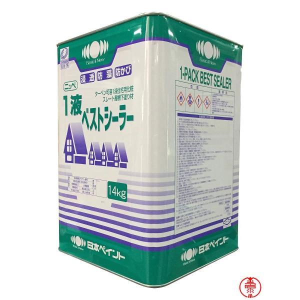 1液ベストシーラー14K日本ペイント屋根用下塗塗料(10000042)