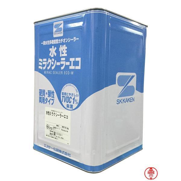 水性ミラクシーラーエコ各色15Kエスケー化研カチオン系シーラー(10000060)