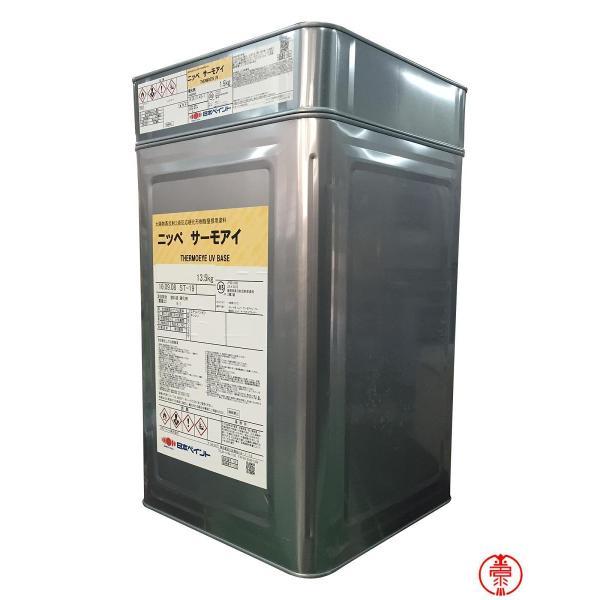 サーモアイSI 標準色 15Kセット日本ペイント 遮熱屋根用塗料(10000088)
