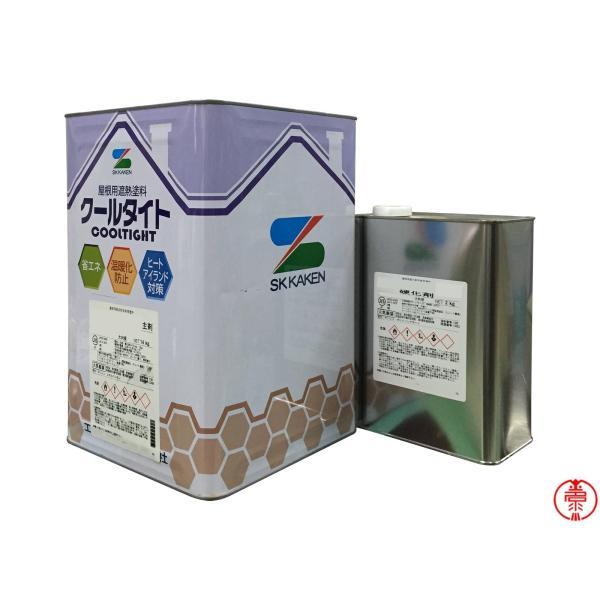 クールタイト 標準色 16Kセット エスケー化研 屋根用遮熱塗料(10000274)
