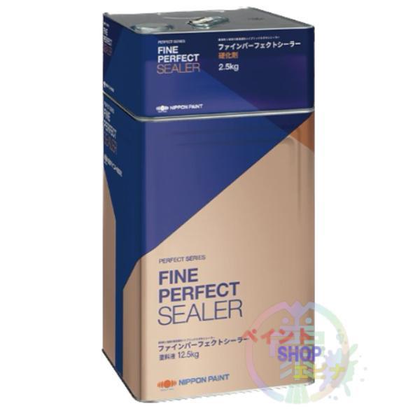 ファインパーフェクトシーラー15Kセット日本ペイント弱溶剤2液高付着浸透形ハイブリットエポキシシーラー