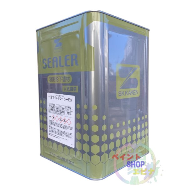 1液マイルドシーラーES各色14kgエスケー化研1液溶剤系エポキシシーラー(10000639)