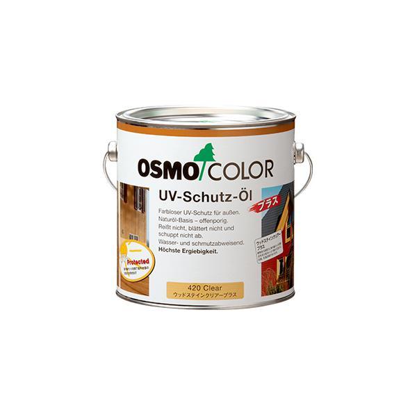 オスモカラー #420 外装用クリアー プラス 3分つや 2.5L 屋外木部用 自然塗料