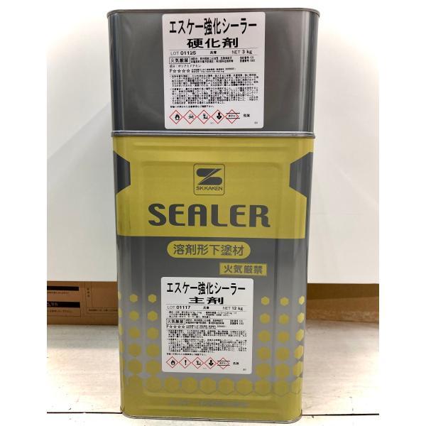 エスケー強化シーラー主剤12kg硬化剤3kg