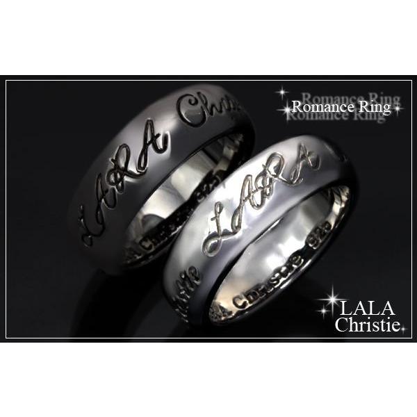 LARA Christie ララクリスティー ロマンス ペアリング PAIR Label《誕生日・2人の記念日・ギフト・クリスマスプレゼントに》|pair-kizuna
